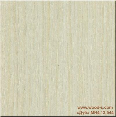 shpon_woodstock_186