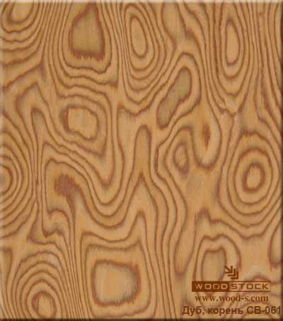 shpon_woodstock_442