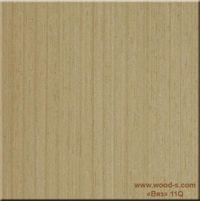 shpon_woodstock_464