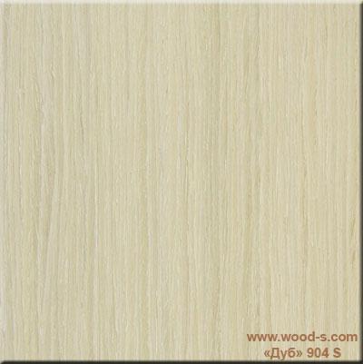 shpon_woodstock_96